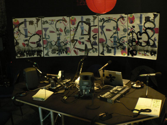 Radiophonic 2007: e-scape Ars Acustica