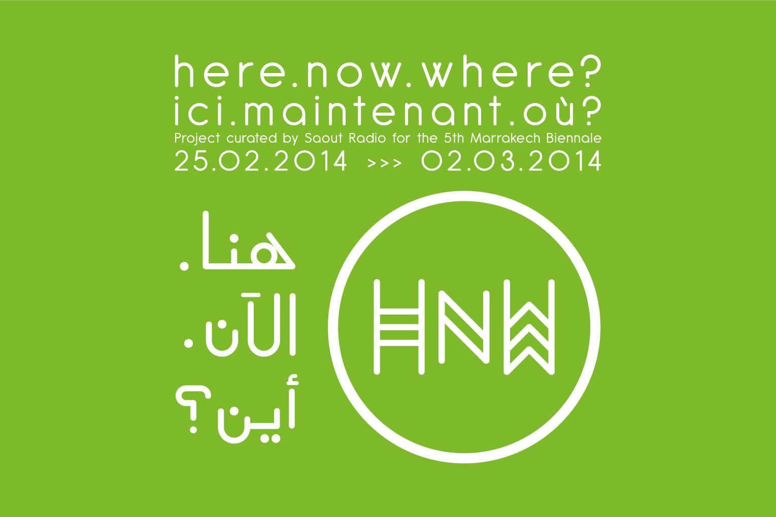Saout Radio: Ici, maintenant, où?